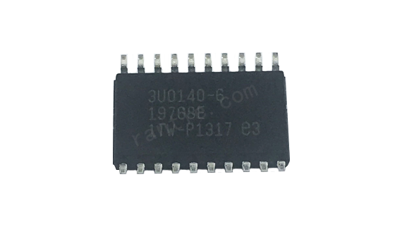 Security IC Distributor