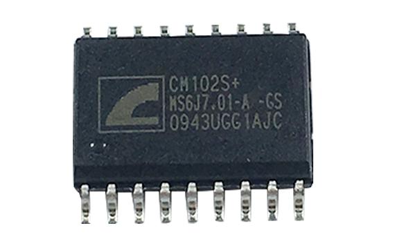 Equalizer IC
