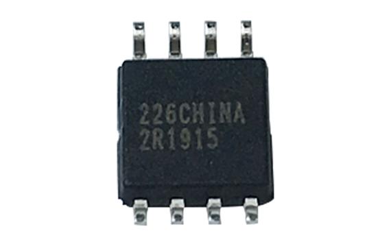 Mcp41010 Distributor