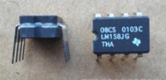 LM158JG price