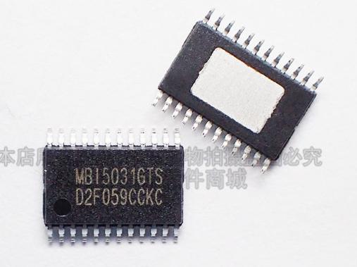 MBI5031GTS Distributor