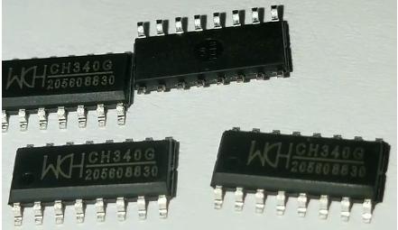 CH340G supplier